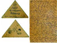 Цывильский (Цивильский) Лев Александрович 1915 г.р. ноябрь 1943 года